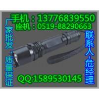 微型防爆电筒JW7610,微型防爆手电筒