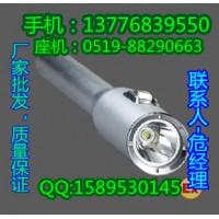 JW7200,袖珍防爆强光手电,LED防爆防水强光手电