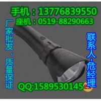 多功能防爆磁力工作灯JW7400,带电量显示防爆工作灯