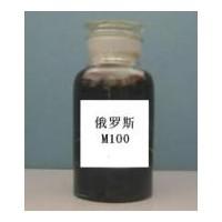 现货供应燃料油M100-75