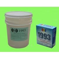 供应AATCC1993标准洗涤剂洗衣粉