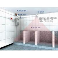 沟槽公共厕所感应冲水器