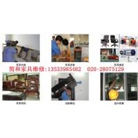 广州越秀办公家具维修 办公椅维修 衣柜维修 键盘架维修