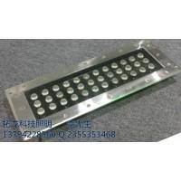 72W正白光6000K全不锈钢LED嵌壁式条形地埋灯