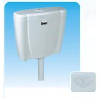 厕所智能感应冲便水箱