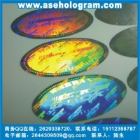 激光标、顺德洁具卫浴镭射防伪商标、防伪印刷