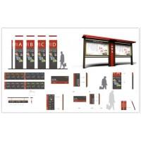 标识系统、导视系统设计制作-完美视觉形象展示专家