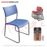 带连接扣 弓形培训椅 多功能办公椅 广东地区直销