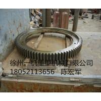 复合肥回转式冷却机大齿轮