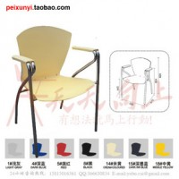 培训椅 会议椅 座谈椅 办公椅 电脑椅 洽谈椅广东厂家直销