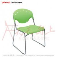 电镀办公椅子 会议椅子 培训椅子广东肇庆厂家直销