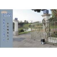 供应广东阿尔卡诺遥控平移门机销售