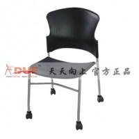 广东四脚椅简洁大方培训椅办公居家必备