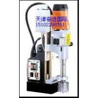 天津热销台湾磁力钻,AGP磁座钻