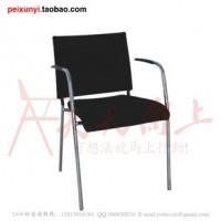 粤东地区直销办公椅子会议椅子培训椅