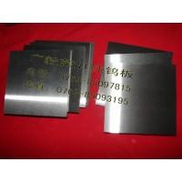 进口钨板 W2耐磨钨板