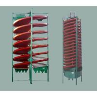 玻璃钢螺旋溜槽-江西石城螺旋溜槽-环保矿山*重力选矿设备,