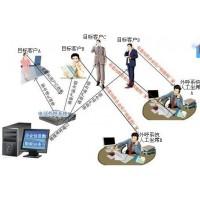上海语音群呼系统 语音群呼平台 包月语音群呼