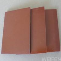 绝缘板高品质酚醛纸板- 酚醛纸层压板(桔红板)