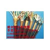 供应维尔特牌YVVP仪表电缆