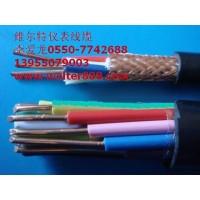 供应维尔特牌ZR-YGCP、ZR-DJYPVP阻燃电缆