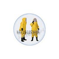 重型防护服|液氨防护服|酸碱防护服|防毒防护服