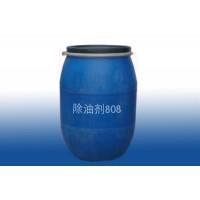 织物除油剂  广东宏其除油剂高质量更放心