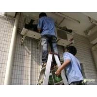 常熟专业空调维修/移机/加氟/回收/拆装52886302