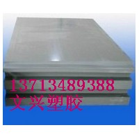 PVC塑料板,PVC-U板,高硬度PVC板