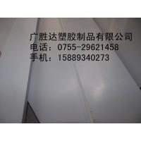 深圳厂家聚氯乙烯PVC板-A级聚氯乙烯PVC棒