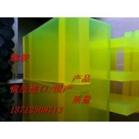 进口PU板,黄色聚胺酯板,牛筋板