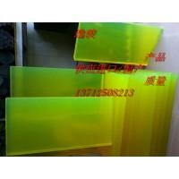 PU板,优力胶板,黄色进口PU板