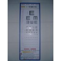 视力表测测视力,不错哦!