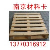 木托盘、磁性材料卡,零件盒-13770316912