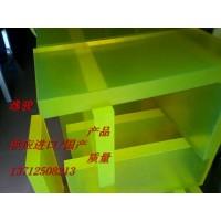 镇江进口PU板,浅黄色PU板,含运费PU板