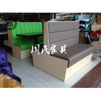 供应餐厅卡座沙发材质