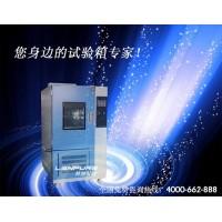 上海林频臭氧老化试验箱最新报价/标准/资料/品牌