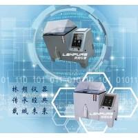 盐雾试验箱/盐雾测试判定标准GB/T2423.17-2008