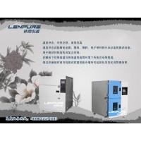 上海最好的GB4208-93冲击试验装置【林频品牌】