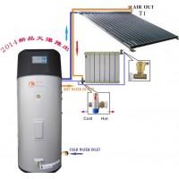 亿家人换热式分体承压太阳能采暖系统