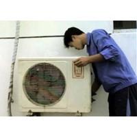 提供临沂空调维修、临沂空调移机、 临沂空调回收服务