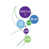 ω-3脂肪酸 健康养生新选择