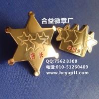 店长胸徽、店员胸牌、收银员徽章、金属胸牌、金属标徽定制