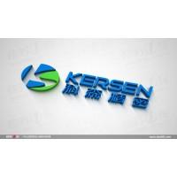 苏州广告设计 苏州广告设计公司