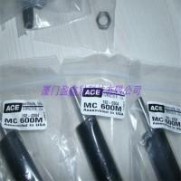 美国ACE工业油压小型吸震器S05-S12