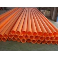 CPVC高压电力电缆护套管特价优惠