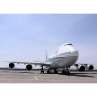 深圳到埃及开罗(首都)CAI空运特种货物专业承运