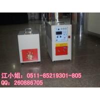 TX-35AB系列感应加热设备 厂家直销售后服务完善价格适宜