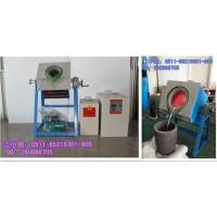 台州市丽水市熔炼炉 厂家直销 售后服务完善 价格实惠操作简单