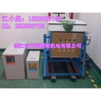 长期供应银粉熔化炉 小型化银炉 厂家直销 专业生产商供应商